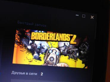 Akkaunt satilir! Icinde: Borderlands 2 Borderlands Pre-Sequel+HD Textu