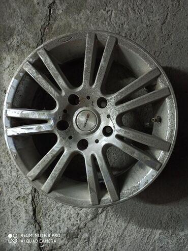 Компилек диски R15/114 made in Italy тел