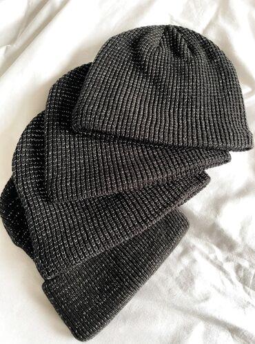 очки для зрения бишкек in Кыргызстан | МАСКИ, ОЧКИ: Светоотражающие шапки с флисовым подкладом для взрослых и детей! В