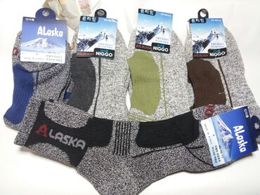 термо носки в Кыргызстан: Корейские термо носки. Размер 41-44. цена 1 пару, в упаковке 5