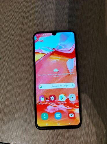 zapchasti na telefon в Кыргызстан: Б/у Samsung A70 128 ГБ Черный