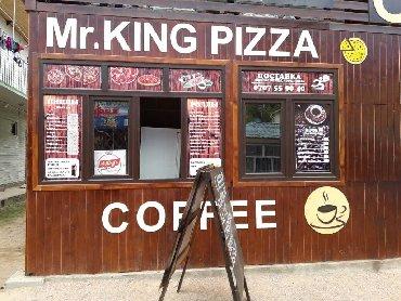 сколько стоит тэн на водонагреватель аристон в Кыргызстан: Сдаю пицериию на сезон пицца печка кофе машинка профессиональный