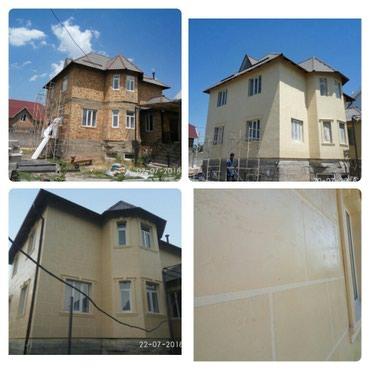 Житкий сары таш травертина фасадные в Бишкек