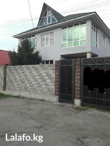 Срочно!!! САМЫЙ ЛУЧШИЙ РАЙОН!!! продаю 3х в Бишкек