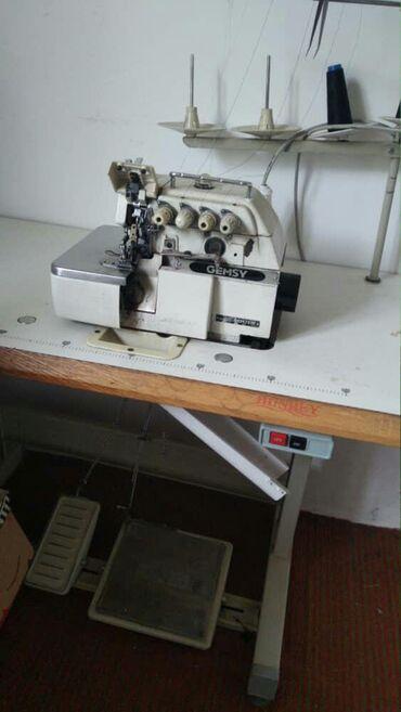 Швейный машинка алам 5нитка 4нитка 3нитка промой строчка скупка скупка