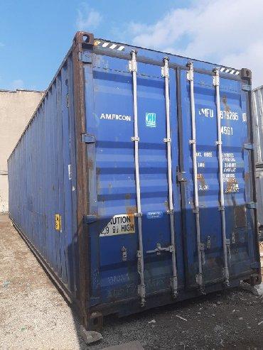 konteynerdən mağaza - Azərbaycan: 12m və 6m anbar konteynerlər münasib qiymətə təklif edirik. ayrıca