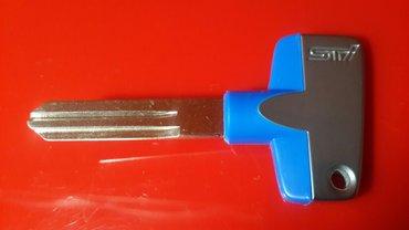 Ключ для Subaru STI тюнинг производство япония   в Бишкек