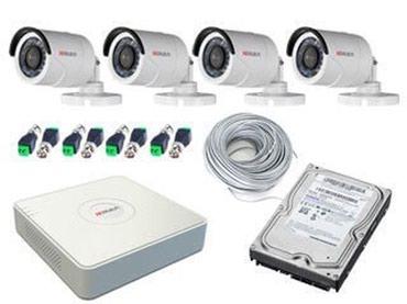 Xırdalan şəhərində Kamera. 4 kamera (Hiwatch) + 4 çıxışlı DVR ( Hiwatch) + 500 GB
