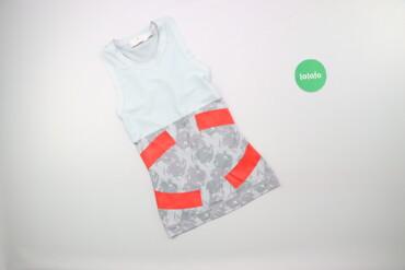 Личные вещи - Украина: Жіноча спортивна майка Adidas by Stella McCartney, p. XS    Довжина: 6