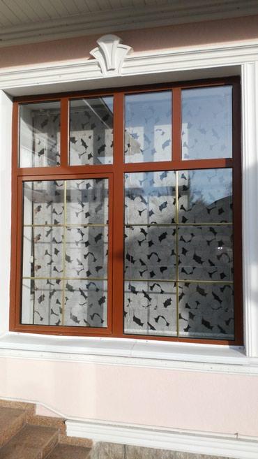 Пластиковые и алюминиевые окна. двери. в Бишкек