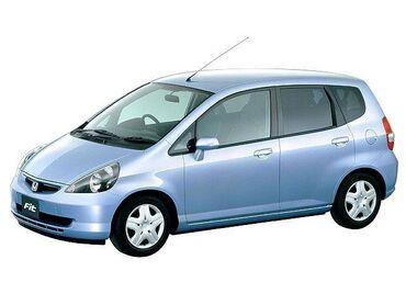Honda Fit 1.3 л. 2003 | 200 км