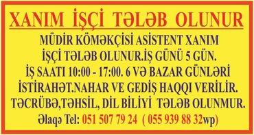 Bakı şəhərində təcili müdir köməkçisi xanım işçi tələb olunur.yaş həddi 18-35.iş