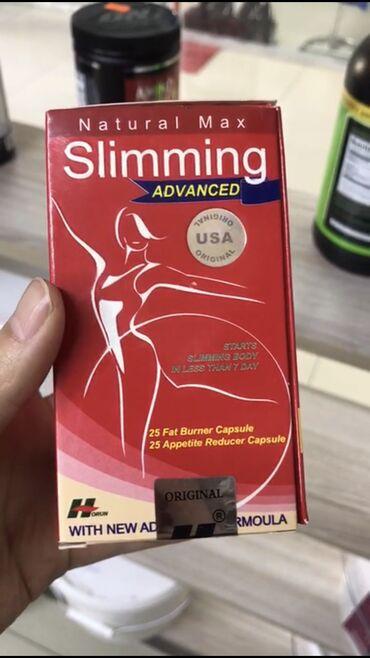 самые безопасные препараты для похудения в Кыргызстан: ЖИРОСЖИГАТЕЛЬ SLIMMING ADVANCED - для похудения и подавления аппетита