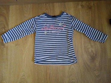Ostala dečija odeća | Loznica: Velicina 116