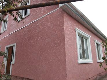 Утепление и декор фасада. (клеем в Бишкек