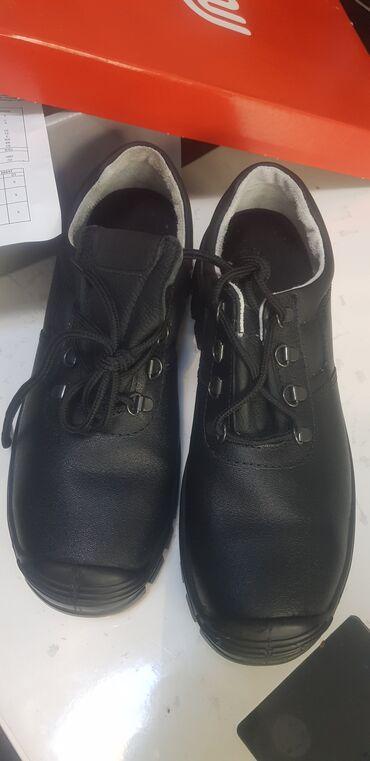Radne plitke cipele DERMAL NOVO. Zaštitne cipele sa čeličnom kapom