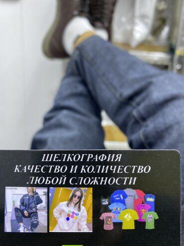 шелкография бишкек in Кыргызстан | БАШКА АДИСТИКТЕР: Принимаю заказ на шелкография