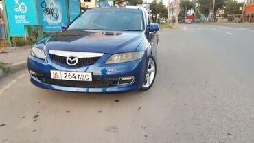 Mazda - Кыргызстан: Mazda Atenza 2.3 л. 2003   228 км