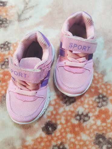 Детская обувь - Кыргызстан: Детская обувь. Разные размеры 0т года до двух лет
