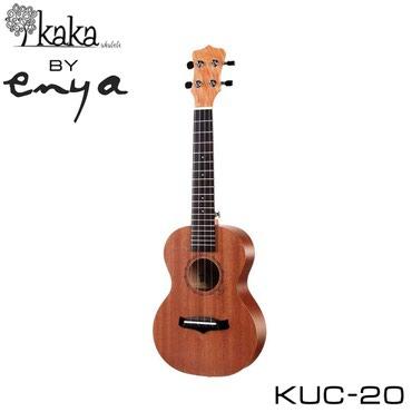 Укулеле концертная Kaka by Enya KUC-20Бренд: Kaka by EnyaТип