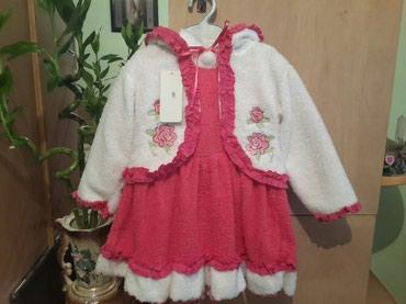 Платье пенка. в Бишкек