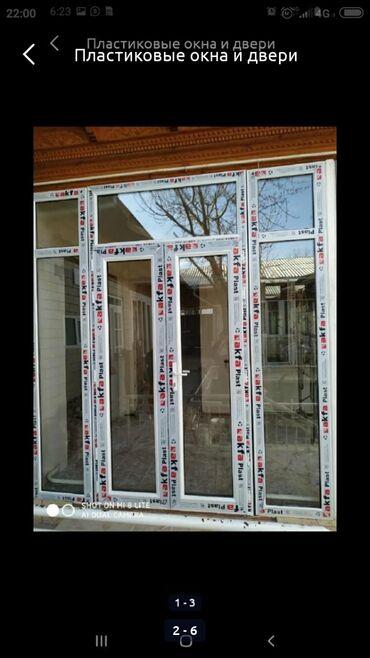 38 объявлений: Окна, Двери, Подоконники   Изготовление   Больше 6 лет опыта