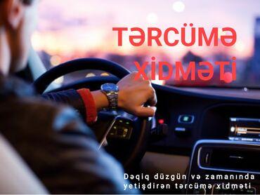 TƏRCÜMƏ