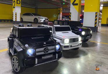 Детские электрокары - Кыргызстан: Детские электромобили бишкек  совсем скоро 23 февраля, а вы еще не зна