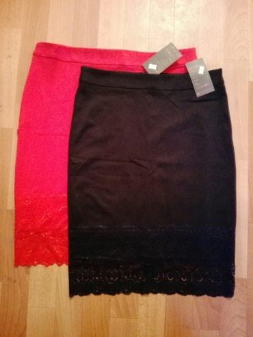 Трикотажные юбки с кружевом остались 48 и 52 размеры по 600 сом