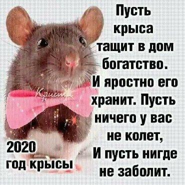 Ищу работу (резюме) в Таджикистан: С новым годом вас! Я на домница,ищу работу