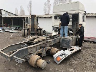 Разбор Шахман Мосты Блоки Кабины Кузова в Novopokrovka