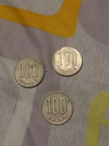 Корейские редкие монеты! в Бишкек