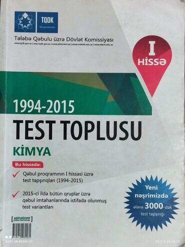 instagram sehifeleri satilir in Azərbaycan | HOVUZLAR: Kimya Test toplusu. 1994-2015- ci ildir. Butun sehifeleri yerindedir