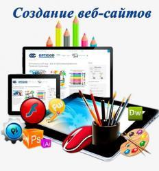 создаю веб сайты в Кыргызстан: Создаём Веб сайты любой сложности.От сайтов визиток до полномасштабных