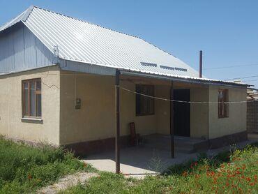 ворота для дома цена in Кыргызстан   КНИГИ, ЖУРНАЛЫ, CD, DVD: 4 кв. м, 3 комнаты