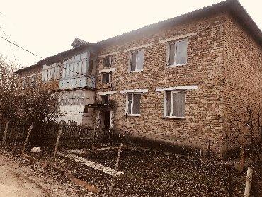 волынская область в Кыргызстан: Продается квартира: 3 комнаты, 76 кв. м