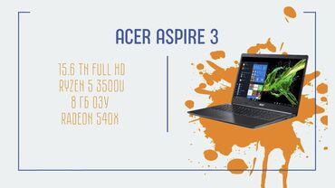 Куплю срочно!!! Acer aspire 3  Новый или Б/У в отличном состоянии