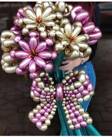 Цветы из шаров Хром. Зеркальный блескБукеты из