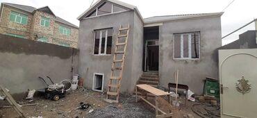 чехол samsung tab 3 в Азербайджан: Продам Дом 56 кв. м, 3 комнаты