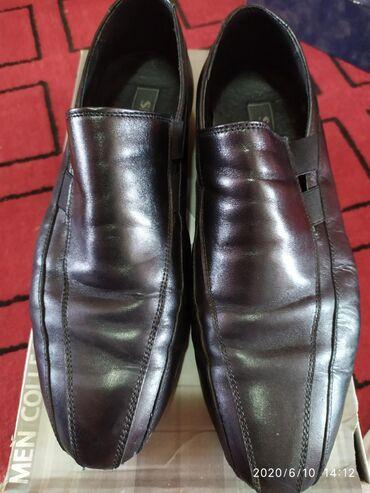 Muske cipele 41 - Srbija: Muške kožne cipele elegantne u extra stanju velicina 41.Cena 1.200 din