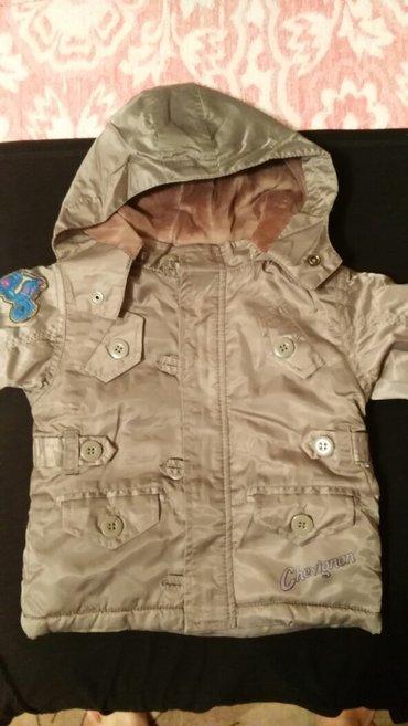 Куртка фирменная из Германии на в Лебединовка