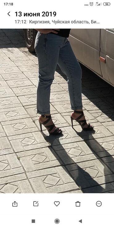 Продаю женскую кожаную обувь 37 размера б/у 500 сом