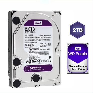 Eksterni hard disk - Srbija: Hard disk WD Purple, jako malo koriscen, u perfektnom stanju, kao nov