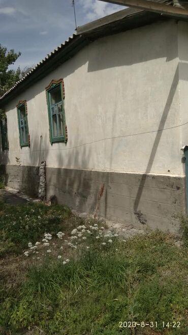Недвижимость - Беловодское: 117 кв. м 4 комнаты