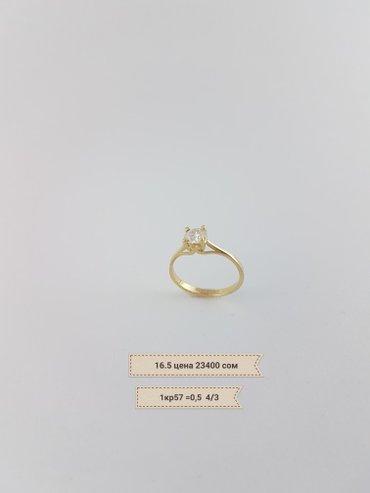 Кольцо из жёлтого золота 585проба  в Бишкек