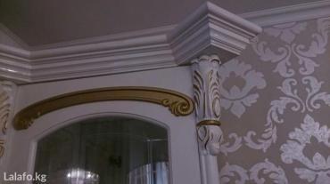 Мебель. двери, лестницы,кухни, кабинеты,резьба. в Бишкек