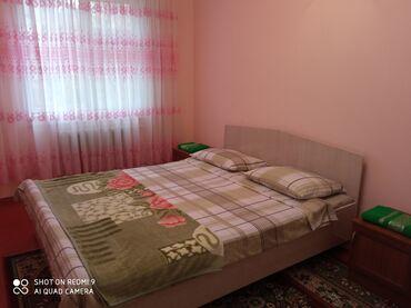 квартира ош сдается в Кыргызстан: Сдаю посуточно квартиру в районе Дом-Быта гостям приезжим