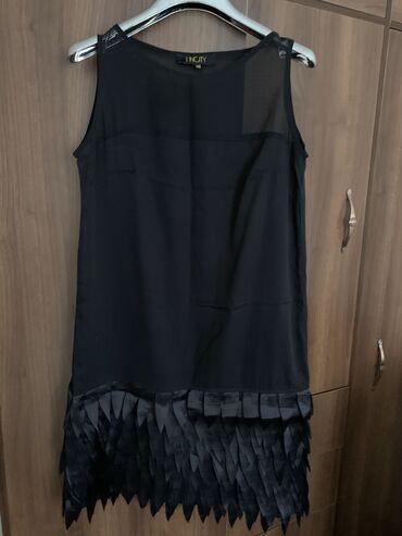 Продаю платье размер 46