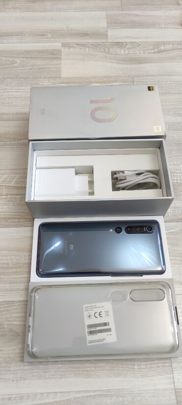 Новый Xiaomi Mi 10 Pro 128 ГБ Серый