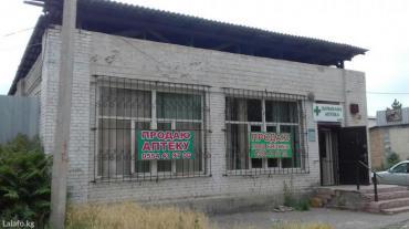 Продаю или меняю помещение под бизнес в г.Канте 120 кв.м in Бишкек